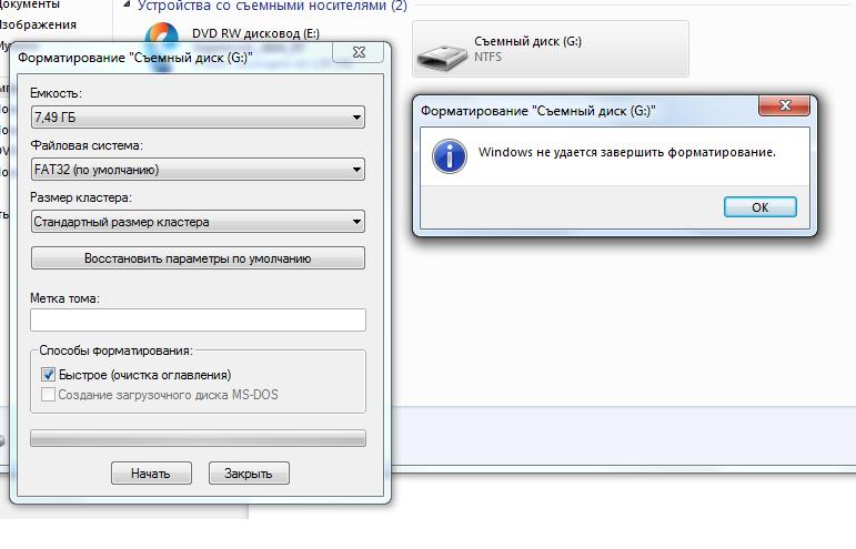Как сделать ntfs в fat32 - Gmpruaz.ru