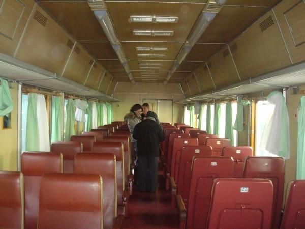 Ru: Общий вагон и си.