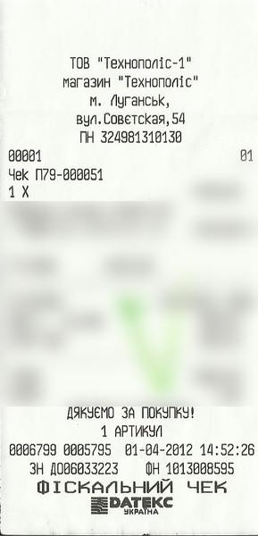 Где на чеке находится номер на чеке