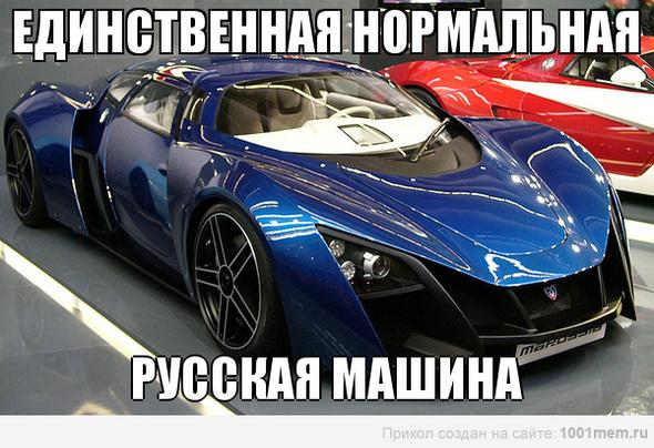 картинки маруся машина