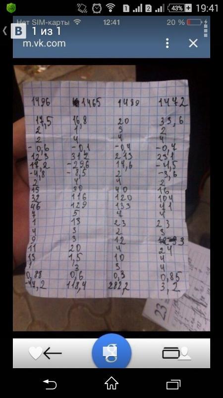 Ответы на егэ 2016 по математике 8 класс