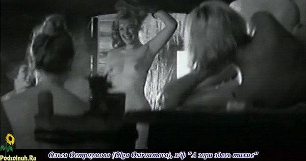 pornuha-v-foto-v-eroticheskom-bele