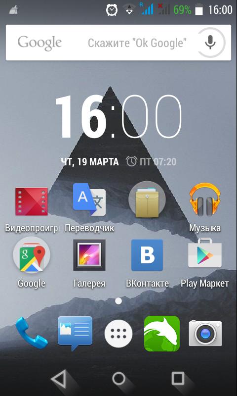 Как сделать из android 4pda