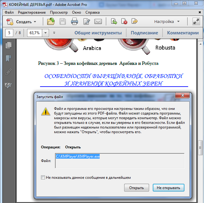 Как сделать чтобы файлы открывались в разных окнах