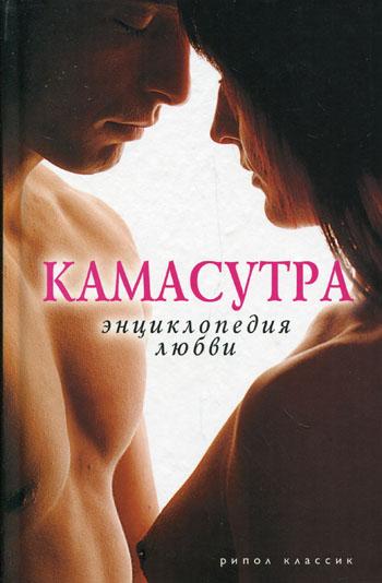 kak-devushka-rozhaet-foto