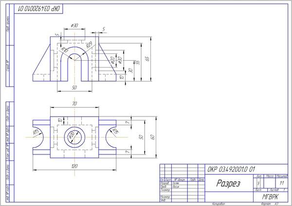 Как сделать наклонное сечение детали в компасе