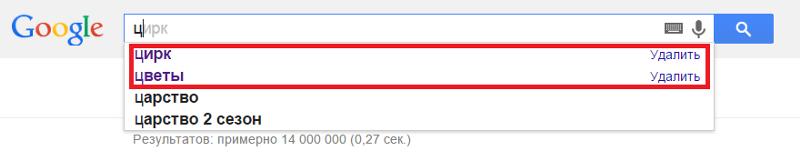 Как сделать так чтобы google находил мой сайт 77