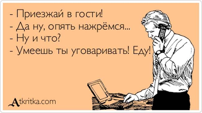 foto-golaya-i-schastlivaya