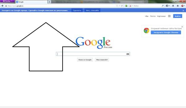 Как сделать чтобы на google не было рекламы