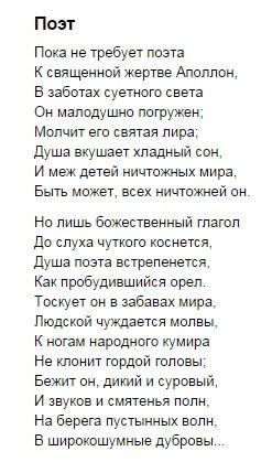 Лермонтов мю сочинения по литературе на тему сочинение