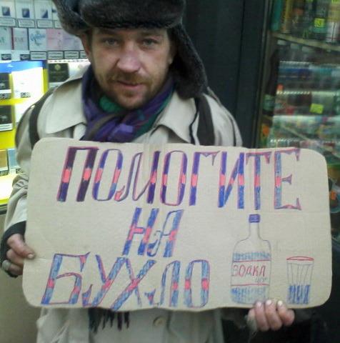 Вода газированная черноголовка экстра-ситро ст заказать по низким ценам с доставкой на дом в москве и области