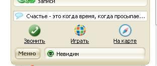 ICQ Википедия