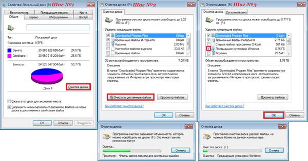 Как самому переустановить windows на ноутбуке