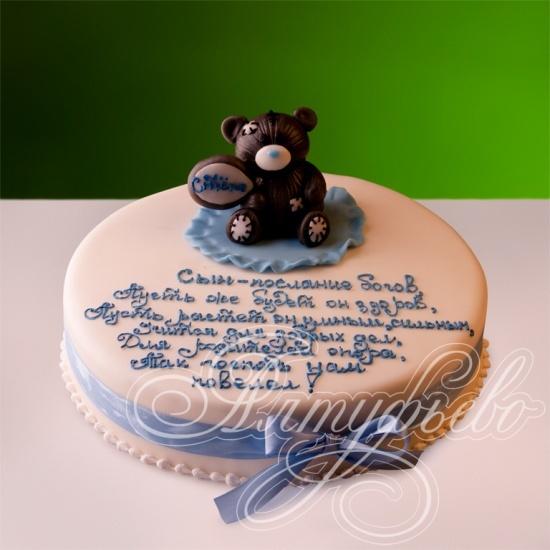 Надпись на тортах для детей