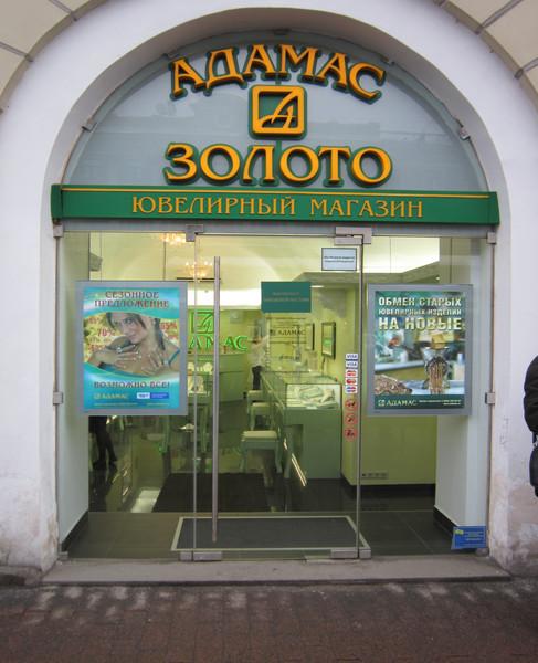 intim-magazini-v-nevskom-rayone