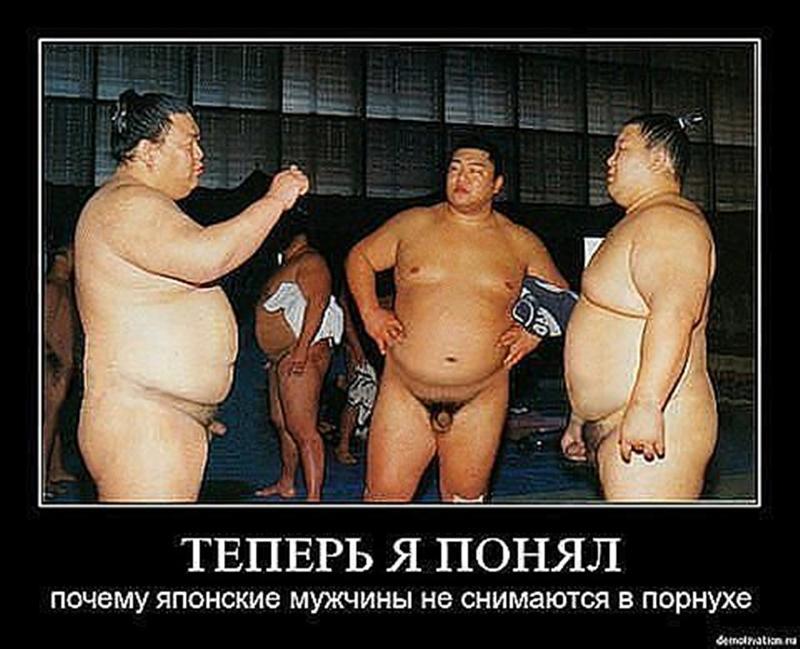 hui-v-prezervativah-foto