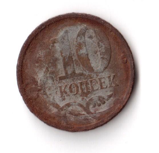 Как очистить монеты от ржавчины, убрать ее в домашних условиях 68
