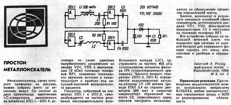 Схема простейшего металлоискателя своими руками цветных металлов