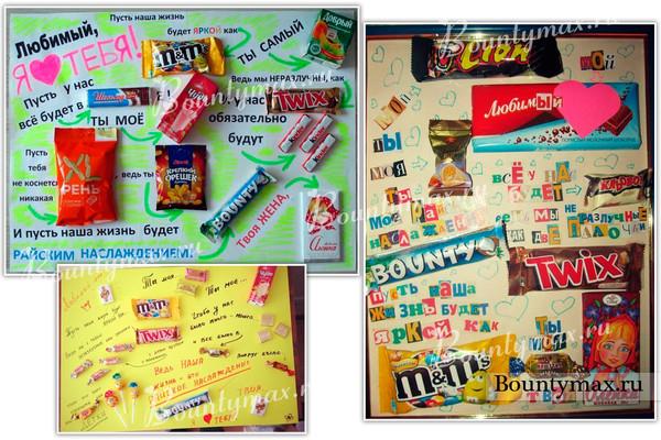 Плакаты ко дню рождения своими руками с шоколадками