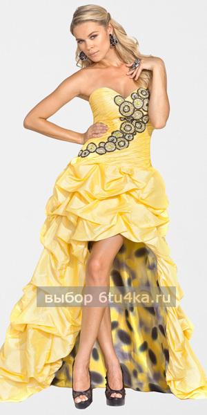 свадебные платья yeni.az