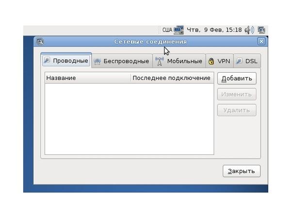 нижнее белье балалоум в украине