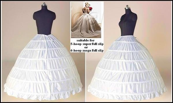 Как сшить подьюбник для платья