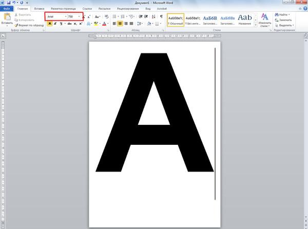 Как сделать буквы в ворде черными