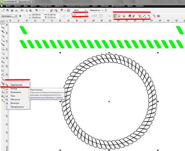 Как в иллюстраторе сделать линию