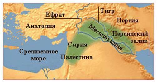 Где находится месопотамия на карте