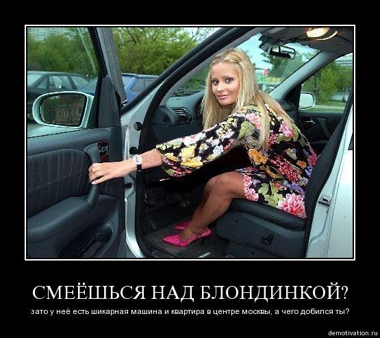 Наташа из ростова хорошо сосёт видео7