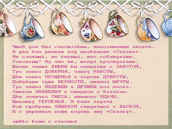 http://otvet.imgsmail.ru/download/7e65304c194b7eb5ec45aa425ceb6350_i-123.jpg
