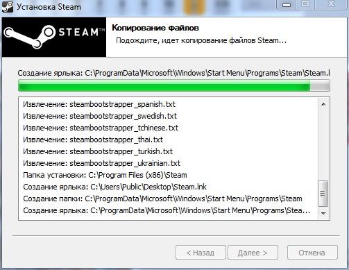 Как создать папку в стиме - 3dfuse.ru