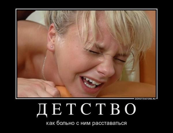 vtoraya-baza-seks