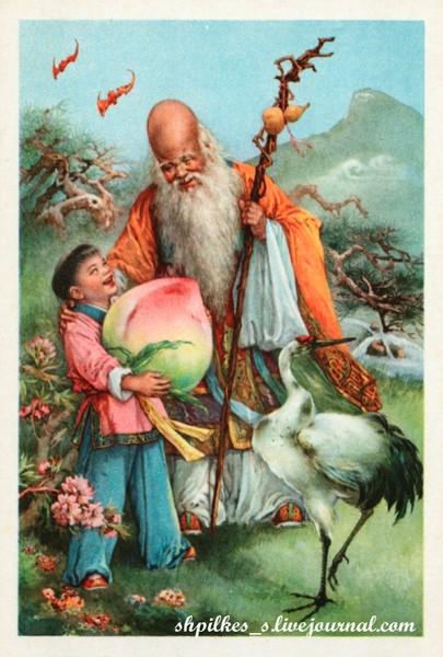 Китайские открытки 50 х годов 1