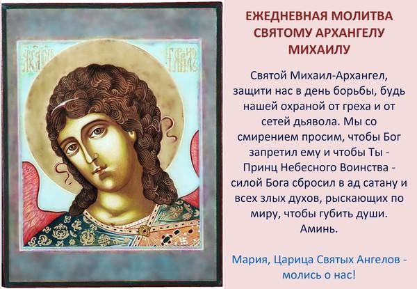Слушать Слушать Молитва киприану-Икона Слушать Молитва киприану-Слушать