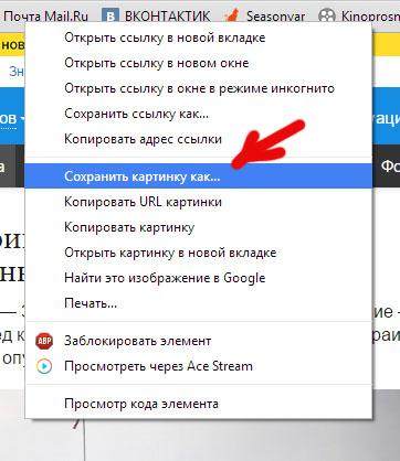Как сделать чтобы ссылка открывалась в отдельном окне