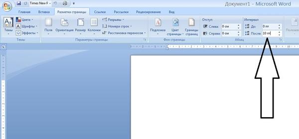 Как сделать подстрочную надпись в ворде 2007 - Sport holdem