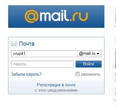 Как восстановить почту mailru