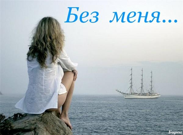 Скачать песню мечтаю о море