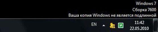 Ответы@Mail.Ru: Исчезли обои рабочего стола... устанавливаю... через некоторое время - опять исчезают... в чем может быть причин