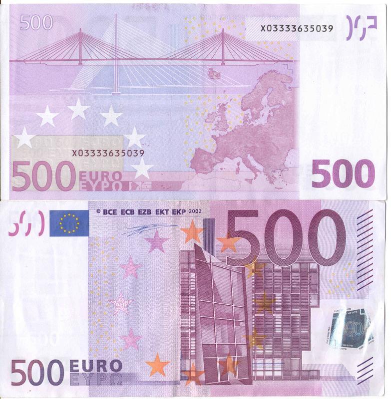Как из 1 евро сделать 651