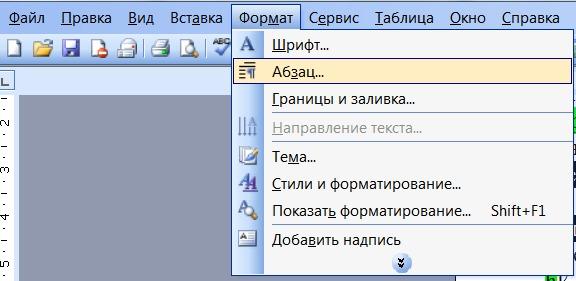 Как сделать текст одного формата 982