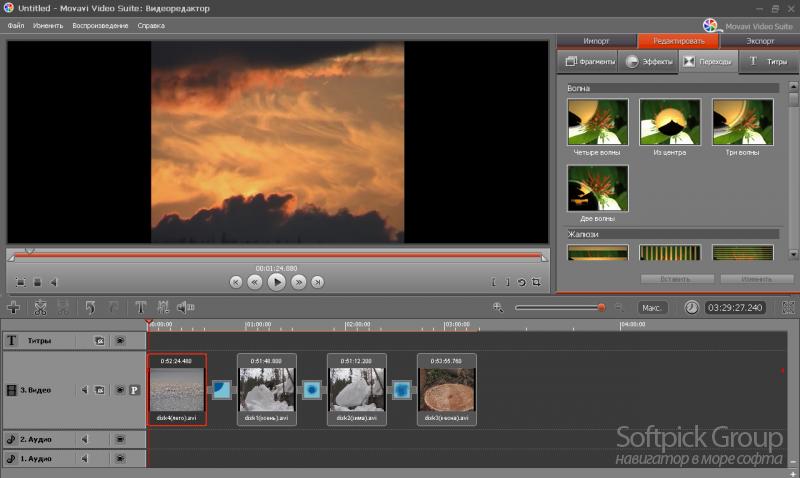 Скачать Movavi Video Suite 9 Rus Ключ Активации Build 4 Final 2011 Торрент Бес