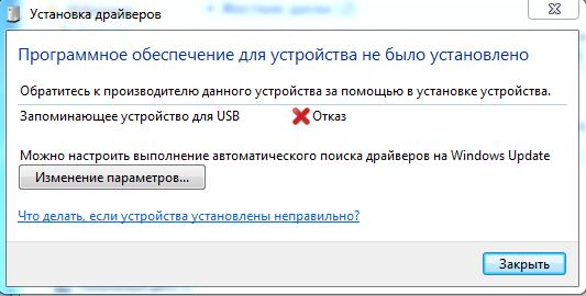 Что делать если windows 8.1 требует активацию