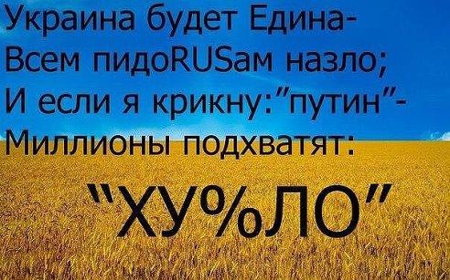 Украина и НАТО подпишут соглашение о совместой борьбе с пропагандой России - Цензор.НЕТ 7320