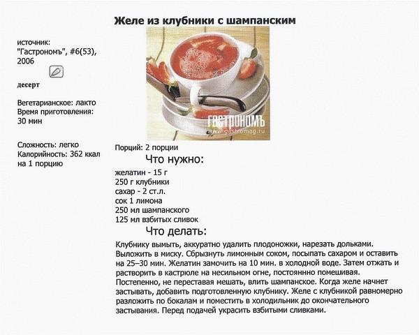 d83c df45 заправки для первых блюд  d83c df45 1) заправка для борща ингредиенты: 1,5 кг свеклы, 800 г моркови, 2 кг белокочанной капусты, 1 кг помидоров, 600 г репчатого