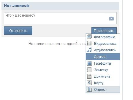 Как вк в группе сделать главную новость - Ubolussur.ru