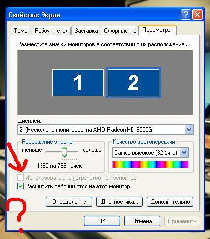 Как сделать чтобы часы windows показывали секунды