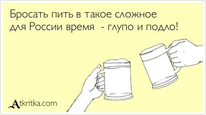 Если бросить пить пиво вернется ли потенция