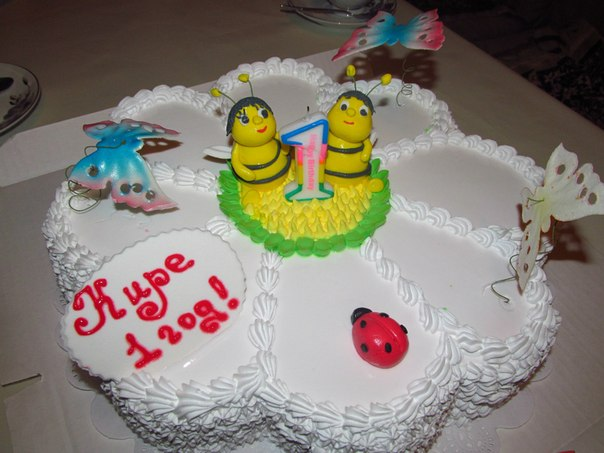 Торт на заказ или обычный